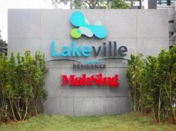 Lakeville Residence